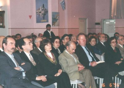 Dimitris Tsaloumas book launch 16/6/1996