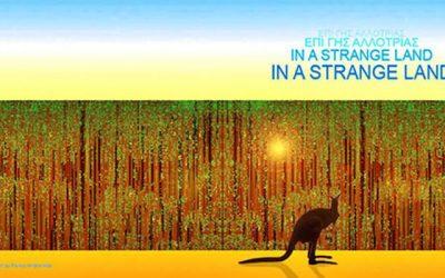 Επί Γης Αλλοτρίας Ανθολογία ελληνοαυστραλιανής μουσικής