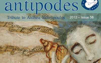 Τον Οκτώβριο η νέα έκδοση του περιοδικού 'Αντίποδες'