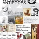 antipodesmagazine