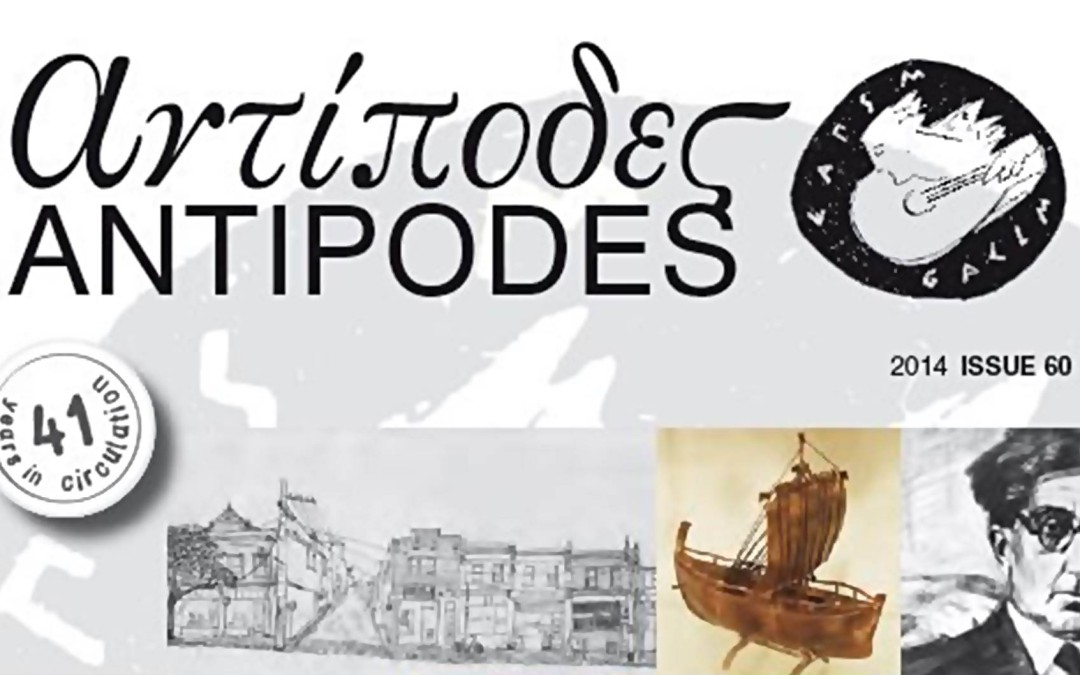 Launch of periodical 'Antipodes' 2014