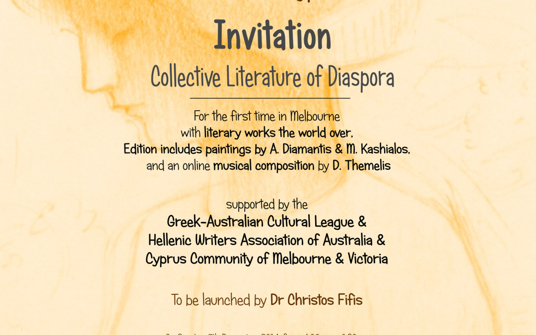 The launch of the literary magazine 'Diasporic Literature'
