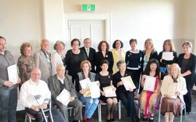 Αποτελέσματα Λογοτεχνικού Διαγωνισμού 2014