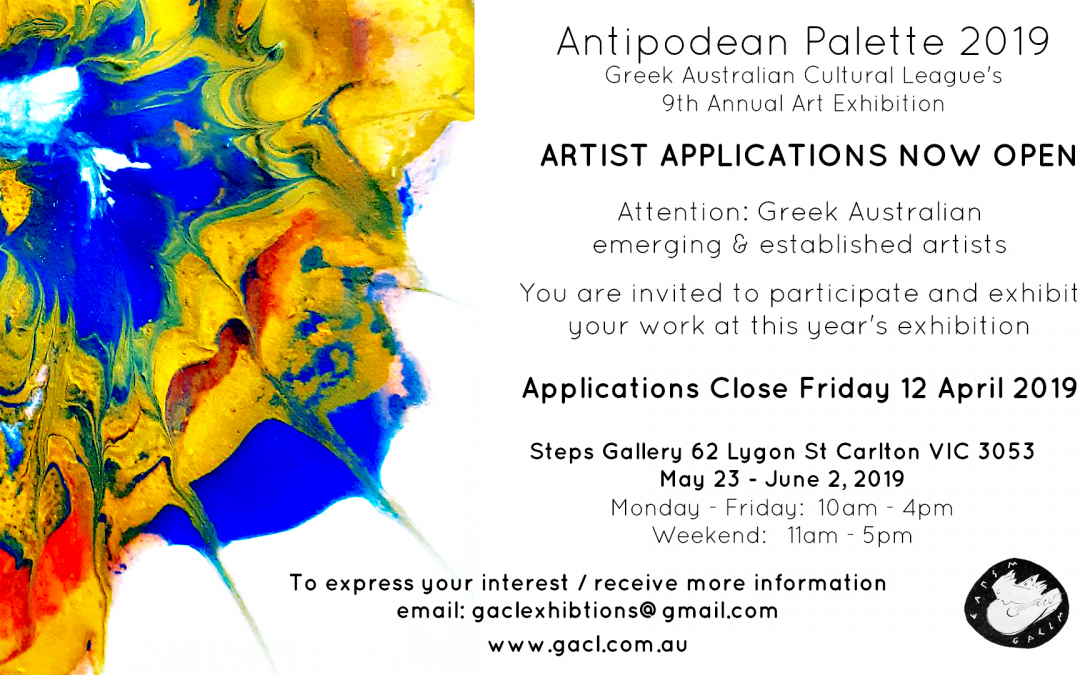 Antipodean Palette 2019 – A Call for Entries