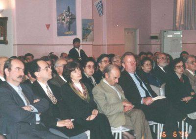 Dimitris Tsaloumas book launch 16/6/1996