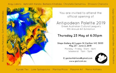 H ετήσια έκθεση Antipodean Palette 2019